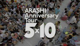 Anniversary tour 5x10 part1