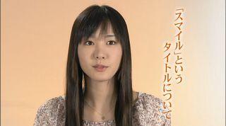 Smile interview aragaki